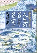 2008年 角川春樹事務所