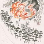 「悲鬼の娘」挿絵