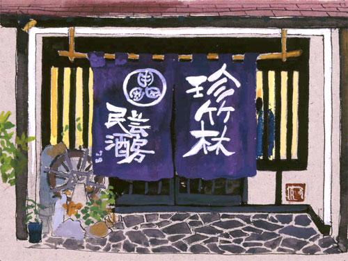 shimizu-no-shubou