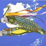 鯉のぼり応援歌