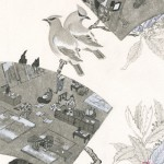 第一回『花鳥の夢』扉絵