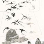 第五回『花鳥の夢』扉絵