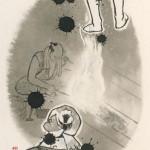 第二回『破邪の剣』挿絵