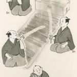 第五回『破邪の剣』前半の挿絵