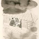 第九回『破邪の剣』挿絵