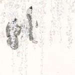 『花鳥の夢』扉絵