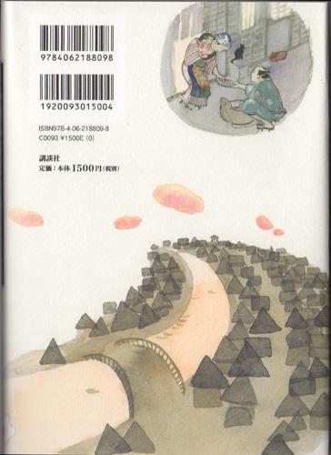 nihonbashi-4
