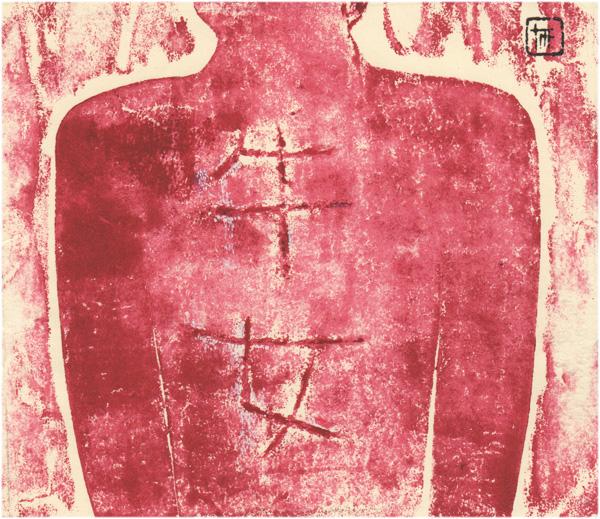 「迷いの旅籠」214回挿絵