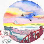 「迷いの旅籠」384回挿絵