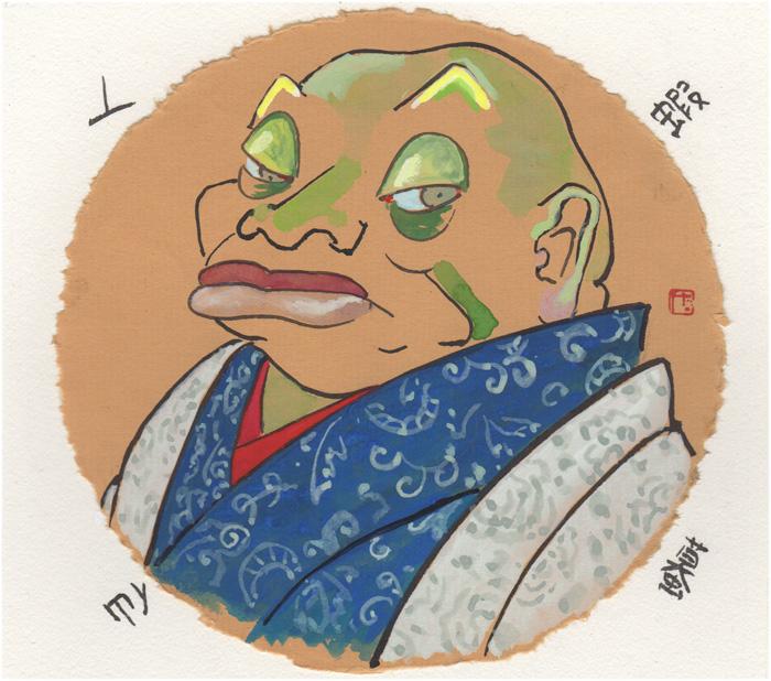 「迷いの旅籠」29回挿絵
