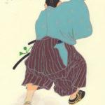 文庫本カバー『羽州ぼろ鳶組  玉麒麟』
